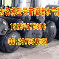 排水管道气囊正大专业生产厂家