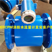 供应工业循环冷却水流量计融创随用户而变