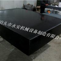 深圳大理石(花岗石)平台系列现货供应