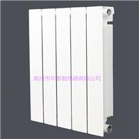 双金属压铸铝暖气片独立采暖压铸铝散热器