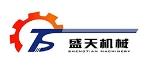郑州盛天混凝土搅拌站设备有限公司
