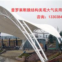 供应舞台膜结构文化场馆膜结构商业展览膜