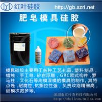 供应卡通香皂模具硅胶