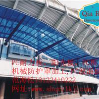 上海恰融材料科技有限公司