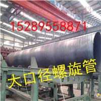 D2020大口径电站专用压力钢管广西螺旋管