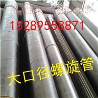 供应污水排放用防腐钢管,污水处理钢管
