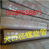 供应双单盘直管广西钢管厂家生产