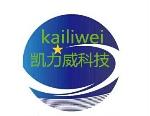 北京凯力威科技有限公司