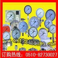 标准型压力变送器系列