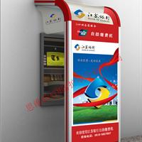 现货供应江苏银行ATM防护罩/中行ATM防护罩
