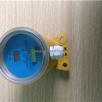 供应速度监测感应开关HQSK600/10