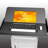 供应华云豪克能HK2012超人系列振动时效设备