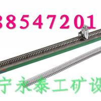 上海高罗20003钉扣机