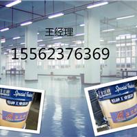 供应江苏直销ABS塑料专用漆的厂家