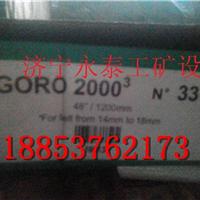 上海高罗20003连体式皮带扣