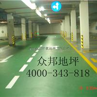 供应环氧地坪漆的性能特点及其施工方法