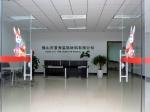 佛山景秀装饰材料有限公司