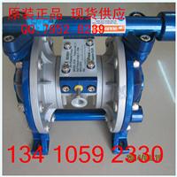 台湾宝丽 R-26 气动双隔膜泵浦