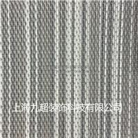 PVC地板 波龙编织地毯防水防火 降噪吸音