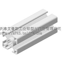 供应3030工业铝型材