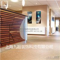 波龙PVC编织地毯 PVC地板 编织地毯壁布