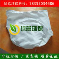 供应涤纶729滤布滤袋工业除尘布集尘布袋