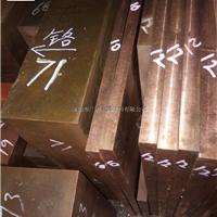 美国进口C17000高弹性铍铜板 电极铍钴铜棒