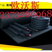 30mm橡塑板保温厂家,橡塑保温板生产厂家