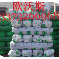 橡塑保温管厂家,橡塑管代理商
