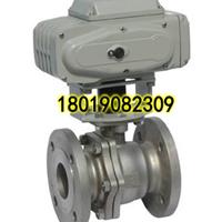 供应不锈钢316电动球阀Q941F