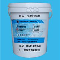 供应北京环氧树脂砂浆  水泥基环氧修补胶泥