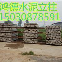 供应安平鸿德12*12*2.2米铁路专用水泥立柱