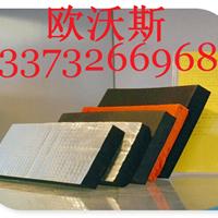 20mm橡塑板保温厂家,橡塑保温板生产厂家