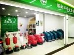 重庆洁驰环保设备有限公司