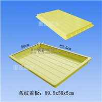 条纹盖板89.5x50x5 塑料模具