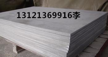供应纤维水泥加压楼板 阁楼板厂家 价格