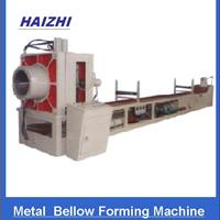 海智液压金属波纹管成型机涨型机