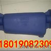 供应斯派莎克S13档板式汽水分离器
