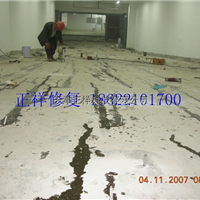 细石混凝土地面空鼓省钱修复专业技术指导