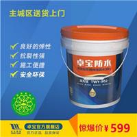 供应广东防水材料厂家代理
