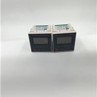 供应 火灾监控探测器 WEFPT-63ZR