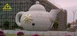 杭州贵顺雕塑景观工程有限公司