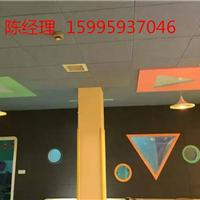 青海幼儿园吸音板环保,质量好,保质时间长