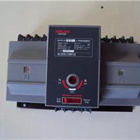 供应高仿德力西新款CDQSR-63 4P双电源