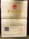宁波日昕动力科技有限公司