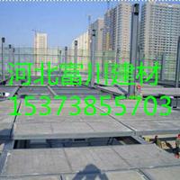 北京钢骨架轻型板 行业领先