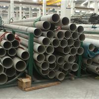 高精密316L不锈钢管材