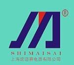上海施迈赛电器有限公司