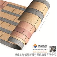 新型建材 柔性花岗岩批发、代理