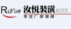 常州汝悦建筑装饰工程有限公司